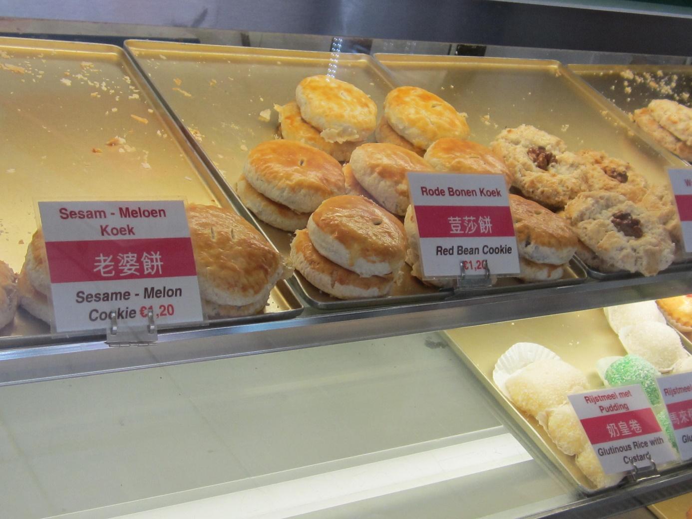 Chinese bakker