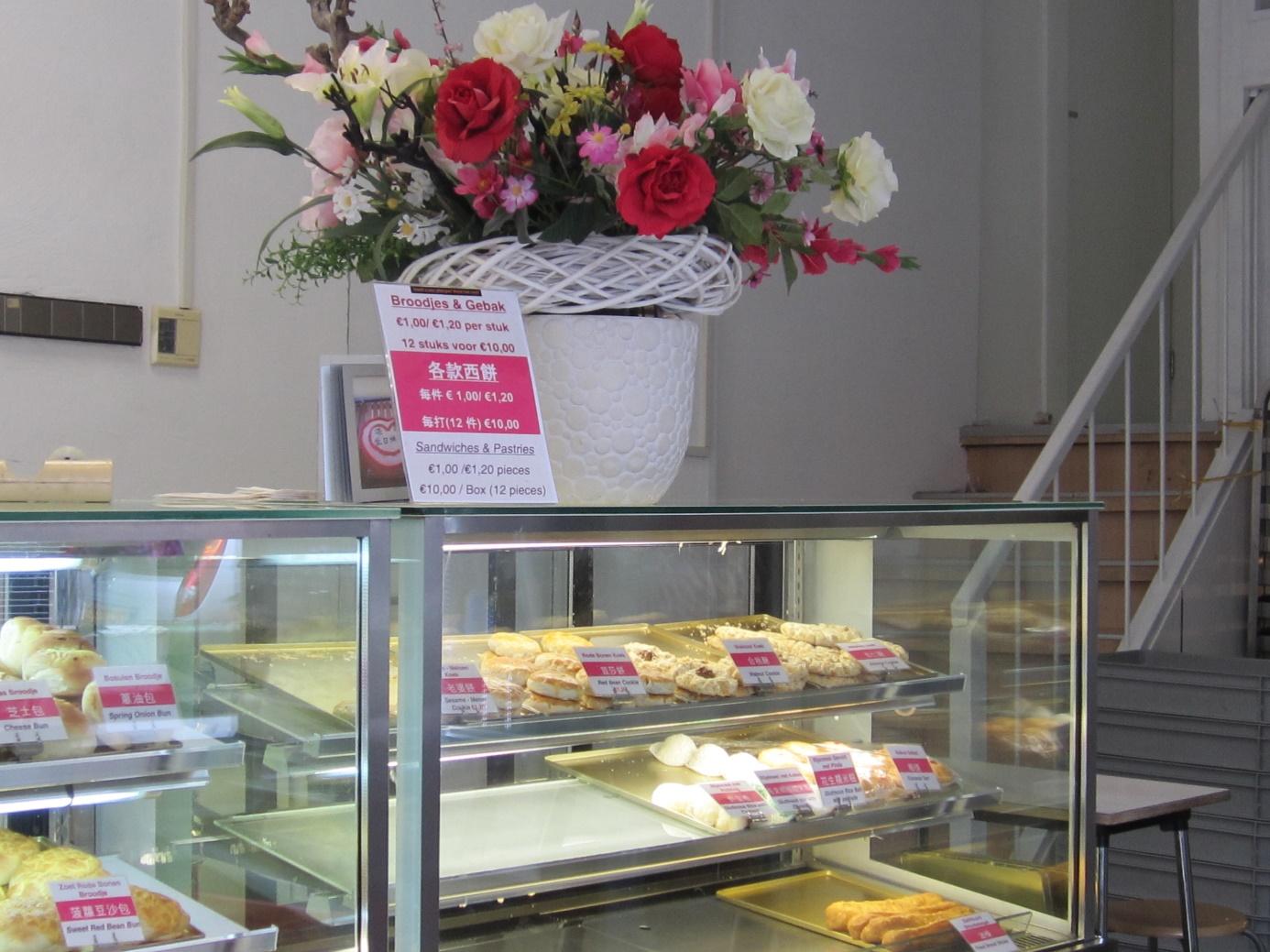 Chinese bakker Mei Sum Rotterdam